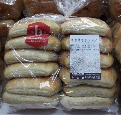 美兒小舖COSTCO好市多代購~美國進口 TORTA 墨西哥麵包(12入/袋,共1100g)可製成可口三明治