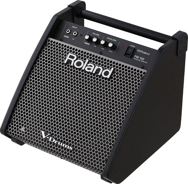 《民風樂府》ROLAND PM-100 電子鼓喇叭10吋 80瓦 監聽音箱 全新品公司貨 現貨在庫