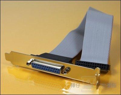 【樺仔3C】 全新 印表機埠 LPT DB25 母頭 轉 轉 26-PIN母頭 排線主機板檔板排線