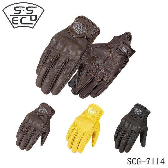 【購物百分百】SSPEC摩托車騎行真皮手套全指騎士賽車機車防摔觸屏手套