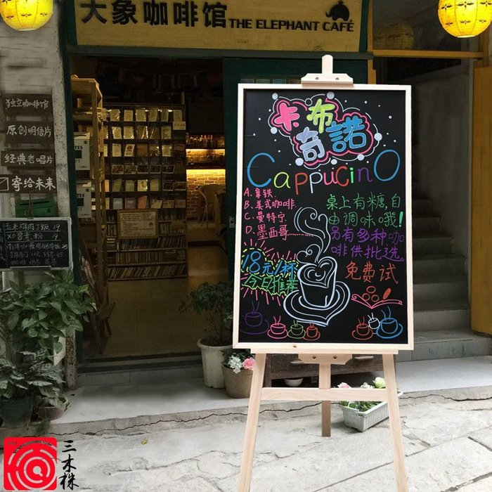 聚吉小屋 #下標聯繫客服改價木質立式黑板支架式小黑板店鋪掛式宣傳板廣告牌菜單廣告黑板架子