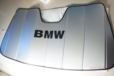 【DIY PLAZA】 BMW 10-18年 F10 F11 5系列 (原廠) 前擋 遮陽板 520 530 535現貨