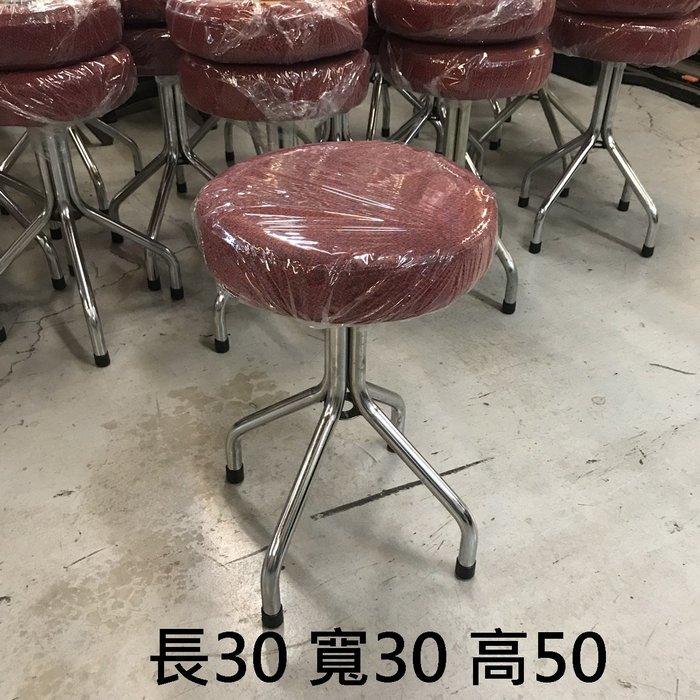 【全國二手家具】桃紅色非活動式美容椅/座椅/工作椅/二手美容椅/萬用椅/軟椅/餐椅/二手家具/二手家電/收購二手