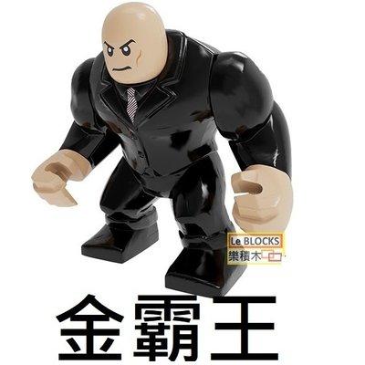 R164 樂積木【當日出貨】品高 金霸王 袋裝 非樂高LEGO相容 復仇者聯盟 超級英雄 PG2148