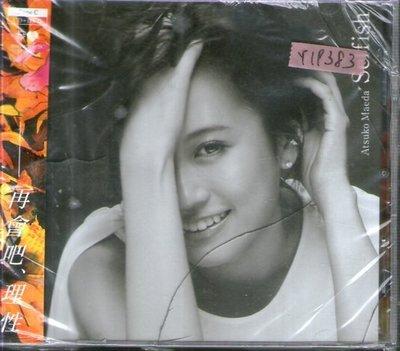 *還有唱片行*前田敦子 / SELFISH CD+DVD 全新 Y19383 (殼破)