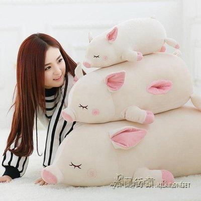 豬公仔玩偶睡覺抱枕趴趴豬毛絨玩具豬娃娃大號可愛igo