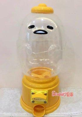 《東京家族》現貨 日本 三麗鷗 蛋黃哥 造型 轉蛋機 存錢筒 摸彩箱
