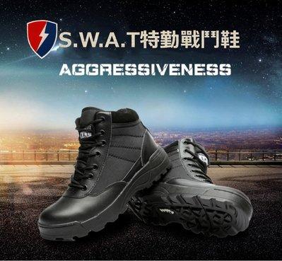 高品質特警 特戰 特勤戰術靴 登山鞋 休閒鞋 運動鞋 短靴低筒 生存遊戲 霹靂小組 特種部隊 工作靴 工作鞋 軍警用