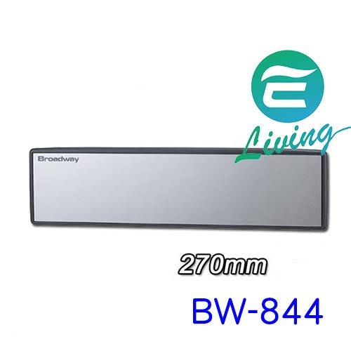 【易油網】NAPOLEX 平面室內鏡270mm BW-844