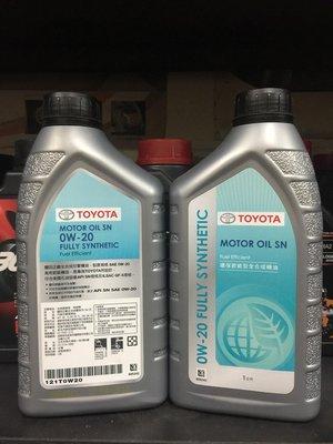 【阿齊】公司貨 豐田 和泰 TOYOTA 0W20 MOTOR OIL SN GF-5 環保節能型全合成機油