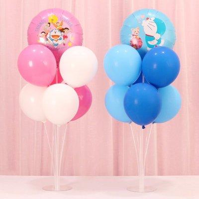 生日派對氣球桌擺支架立柱路引托桿叮當貓哆啦A夢機器貓裝飾布置 台北市