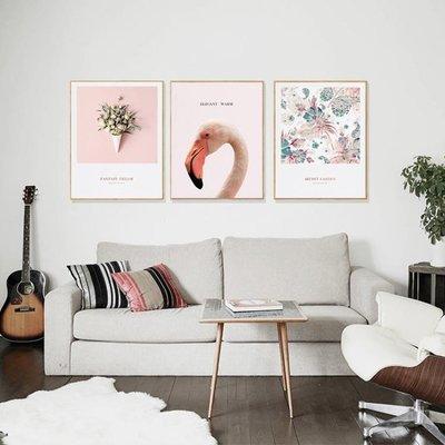 [免運]北歐風三聯畫餐廳掛畫臥室床頭畫客廳裝飾畫組合現代簡約壁畫—印象良品