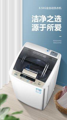 創意居家~10公斤迷你洗衣機全自動小型...