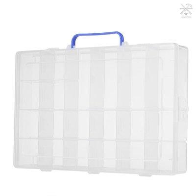 現貨20格帶手提可拆塑料盒pp塑膠盒電子元件收納盒SYC-215E8D5122235
