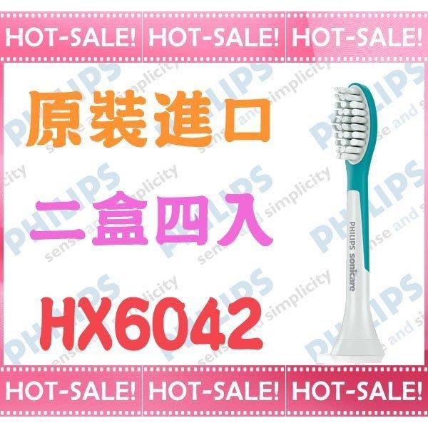 《正台灣公司貨@美國製造x2盒》Philips HX6042 七歲以上兒童專用刷頭 (HX6322及全系列電動牙刷通用)