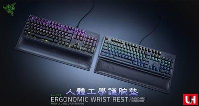 NEW【UH 3C】雷蛇 Razer Ergonomic Wrist Rest 人體工學手腕托 標準版 1470200