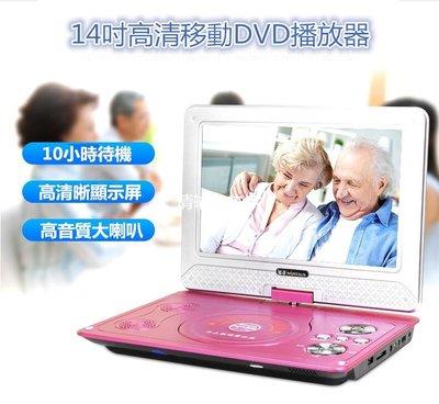 【新升級】金正14吋高清移動DVD播放器 便攜式EVD播放機 視頻影碟影碟機 小電視PEVD1356 升級版【博宇批發】