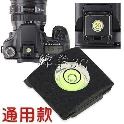 相機熱靴水平儀 熱靴保護蓋 熱靴蓋 Canon 760D 750D SX60 SX60HS EOS M M2 M3 嘉義縣