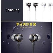 @天空通訊@SAMSUNG EO-IG9 原廠入耳式立體聲耳機 3.5mm接頭 NOTE8,S8,S7 EDGE,S7