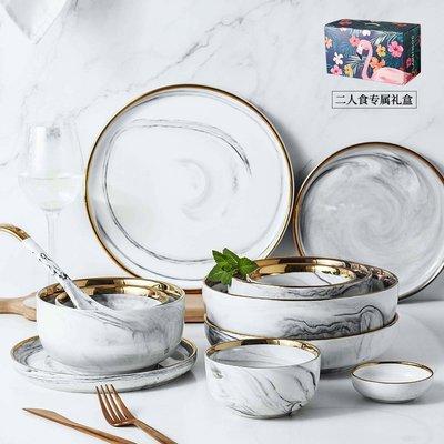 餐具 瓷碗 餐勺 碗碟 套裝金邊大理石紋陶瓷碗碟餐具套裝套碗盤組合家用4人2人簡約北歐風格