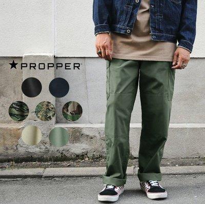 TSU 日美代購 PROPPER BDU F525025 作戰口袋長褲 工作長褲 Uniform BDU Trouser