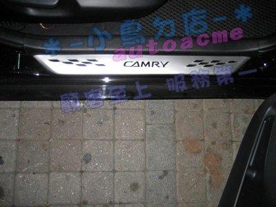 (小鳥的店) 豐田 2007-11 CAMRY6代/CAMRY6.5代 迎賓踏板  特價商品 toyota