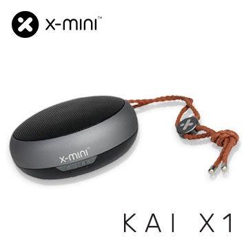X-mini 藍芽喇叭 KAI X1