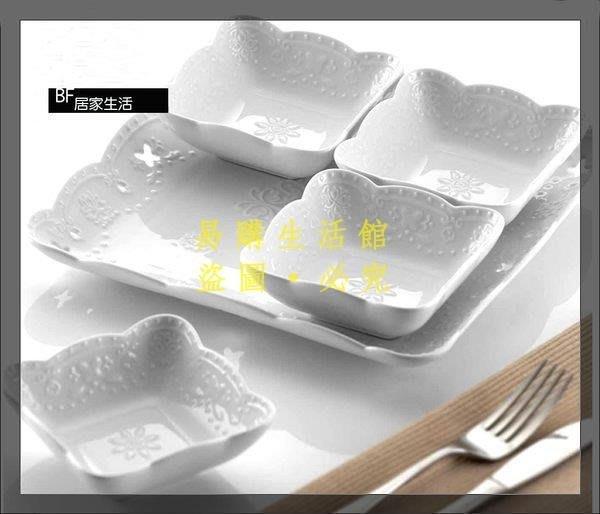 [王哥廠家直销]盤子 點心盤 餐盤 蛋糕盤 沾醬盤 菜盤 水果盤 小菜碟 醬菜盤 分隔盤 醬料碟 碟子 餐具組LeGou_