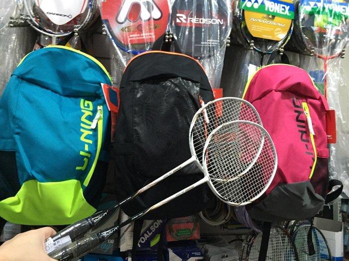 ◇ 羽球世家◇【背包】LI-NING 李寧 後背包 LNABSL216 可放置網球拍或羽球拍 輕便攜帶