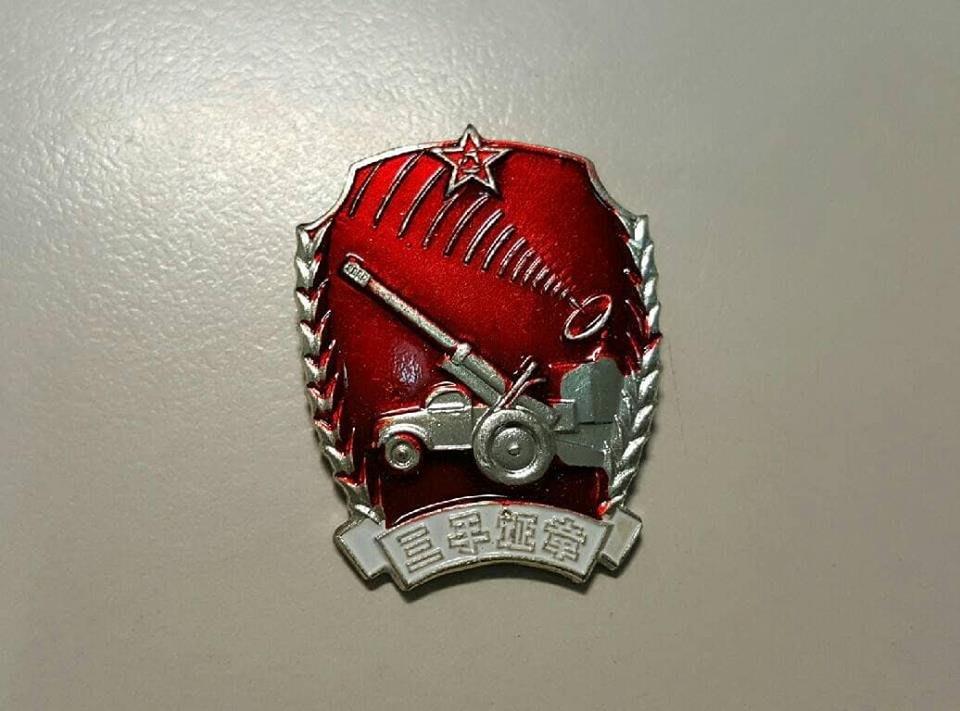 【觀天下 ◎ 郵幣天地】毛澤東徽章《102》......