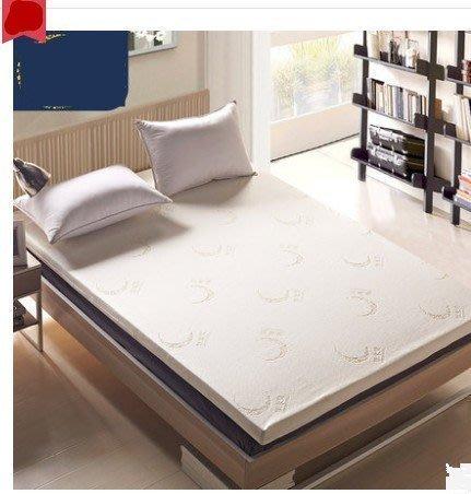 【優上精品】慢回彈記憶海綿床墊床褥子墊被加厚學生宿舍榻榻米單人雙人床墊保健身(Z-P3199)