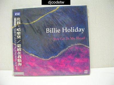 【djcodetw-CD】S1 Billie Holiday比莉哈樂黛-You Go To My Head縈繞在我腦海