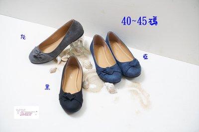 ☆(( 丫 丫 Sweety )) ☆。大尺碼女鞋。夏日甜蜜扭結造型娃娃鞋40-45(D608)下標時以即時庫存為主
