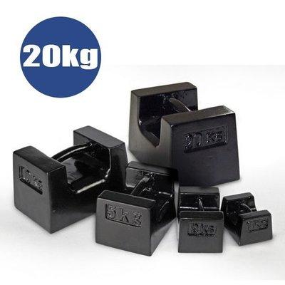 標準鑄鐵砝碼【20kg】電子秤校正之用 100%實重 磅秤 國際OIML