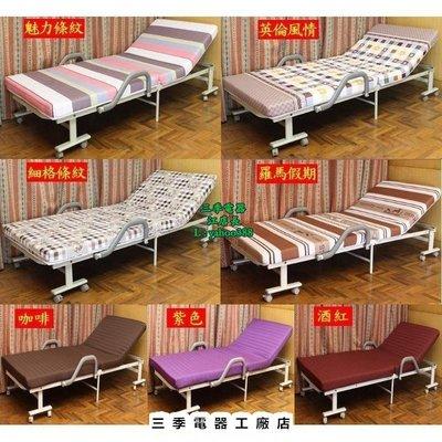 【三季電器】(七種款式)靠背六段調整雙滑輪款外日本免組裝折疊午休床 看護床 床包可拆洗GPP~80