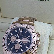 勞力士 Rolex Daytona 116505 玫瑰金 (全新, 歐洲水貨)