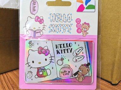 20小時出貨 Hello Kitty悠遊卡塗鴉本 運費可合併捷運公車卡7-11全家OK萊爾富超商用三麗鷗凱蒂貓KITTY