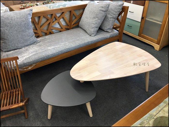 北歐風 實木雙色大茶几+小茶几桌組一套 可併再一起 原木咖啡桌客廳矮桌沙發桌現代簡約風休閒桌【歐舍傢居】