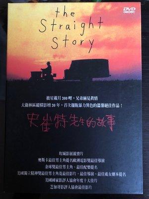*愛樂熊貓*首版DVD(片況佳)史崔特先生的故事The Straight Story大衛林區導演/美國最佳十大電影