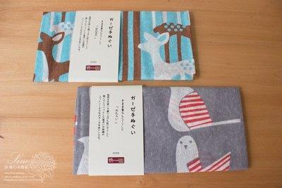 【36號日本雜貨直營】日本製 動物 紗布 洗澡巾~小鳥&小鹿