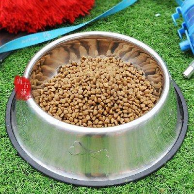 狗碗寵物不銹鋼碗防滑大中小型號食盆飯盆食具金毛泰迪用品 【尚古藝】