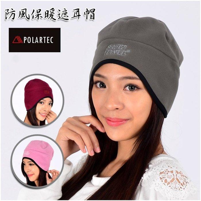 男女保暖遮耳帽防風防潑水滑雪帽保暖帽輕薄老人帽子 Polartec WINDBLOC 雪之旅AR39