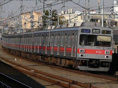 [玩具共和國] GM 30447 東急電鉄9000系(2次車・9003編成・東横線)8両編成セット(動力付き)