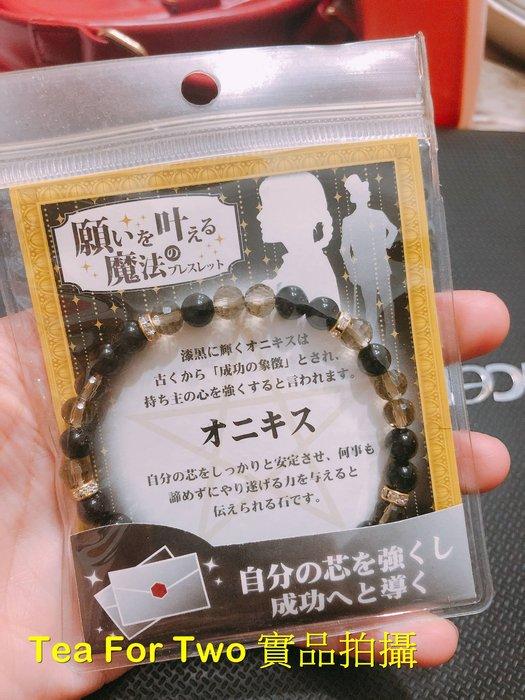 出清特賣-百元系列- 日本現貨款~魔法祈願手環