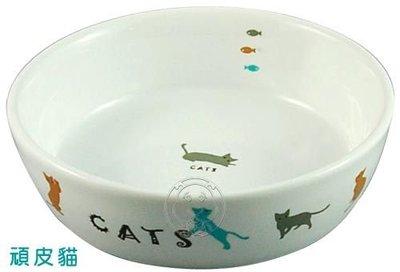 【??培菓寵物48H出貨??】MARUKAN《陶瓷》貓食盆(CT-204)  特價210元