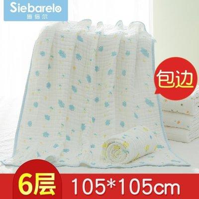 嬰兒浴巾純棉紗布寶寶浴巾新生兒洗澡蓋毯兒童毛巾被