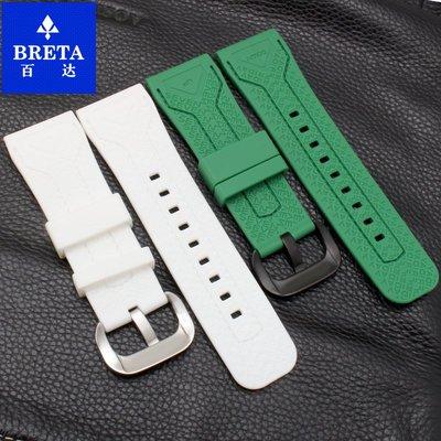 茵茵硅膠手表帶 適配七個星期五表帶 7SEVENFRIDAY 防水防汗橡膠 28MM