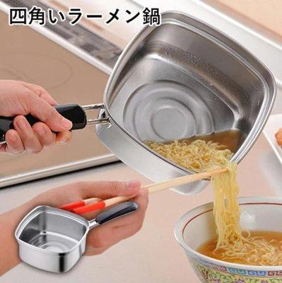 日本製,四角,不鏽鋼,方型,泡麵鍋,湯鍋,電磁爐可用,現貨