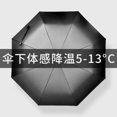 雨傘全自動雙層防曬傘upf50+折疊晴雨傘兩用女防紫外線太陽遮陽傘黑膠雨衣