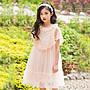 【小阿霏】兒童洋裝 橘粉蕾絲領片公主紗裙連...